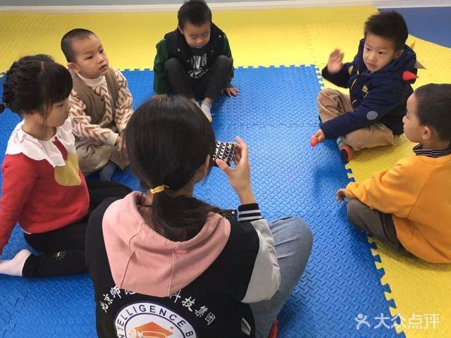 京师智慧乐高编程学习中心