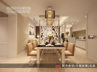 15-20万130平米三公装风格客厅装修图片大全