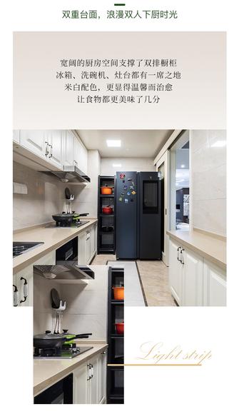 20万以上140平米四室两厅现代简约风格厨房图