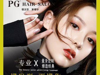 PG HAIR SALON烫发染发接发