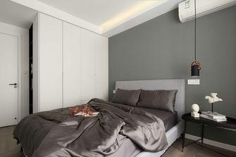 富裕型110平米三室两厅现代简约风格青少年房装修图片大全