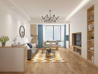 100平米四室两厅北欧风格客厅装修图片大全