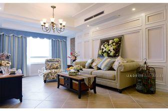 110平米三室两厅田园风格客厅装修图片大全