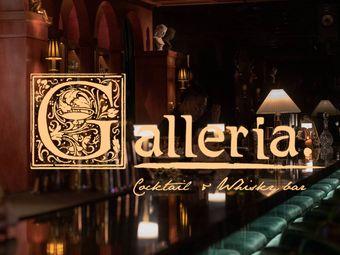 Galleria cocktail & whisky bar