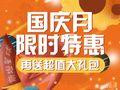 昂立STEM少儿编程科学实验乐高思维训练(聚龙湖文化艺术中心店)