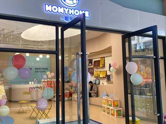MOMYHOME DAYCARE睦米国际日托中心(犀浦店)
