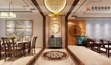 10-15万140平米三室三厅新古典风格餐厅效果图