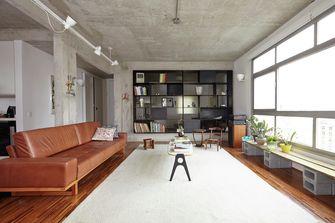 20万以上120平米三中式风格客厅装修效果图