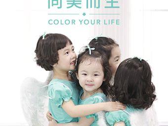 Isee灰姑娘艺术中心大连(中央大道校区)