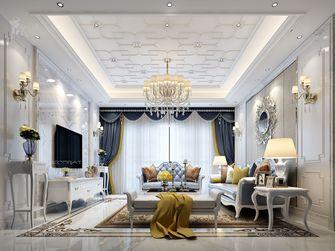 20万以上140平米四室两厅欧式风格客厅欣赏图