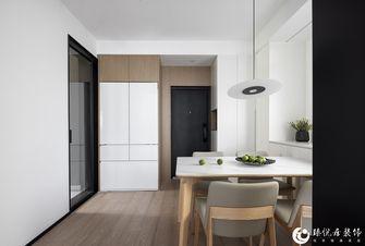 经济型70平米一室一厅现代简约风格餐厅欣赏图