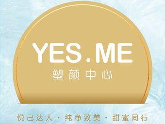 YES.ME悦皙蜜(泸州店)