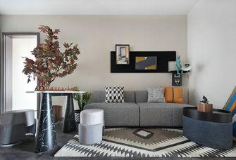 10-15万100平米三室一厅现代简约风格客厅图片