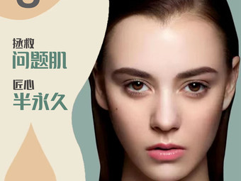 U.Face形象管理中心(高新店)