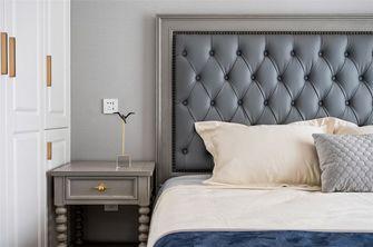15-20万140平米三室一厅美式风格卧室装修效果图