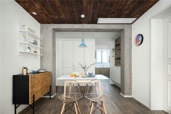 10-15万60平米公寓北欧风格餐厅设计图