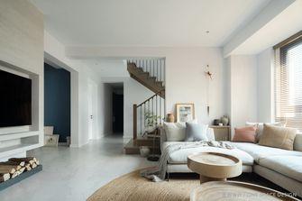 140平米四室两厅现代简约风格其他区域图