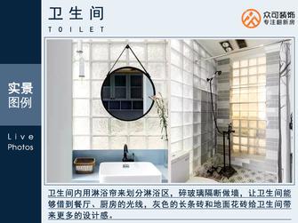 5-10万60平米一室一厅欧式风格卫生间装修图片大全