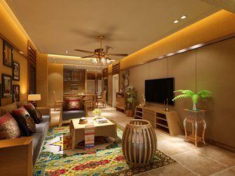 15-20万140平米四室两厅东南亚风格客厅图