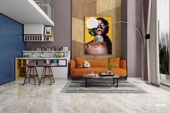 30平米超小户型美式风格客厅图片