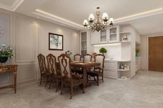 5-10万140平米三室三厅美式风格餐厅图