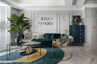 90平米三室两厅法式风格客厅图
