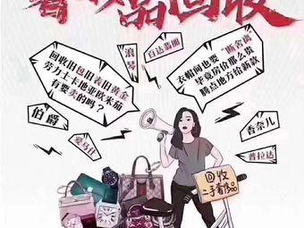 海南鑫禄实业有限公司