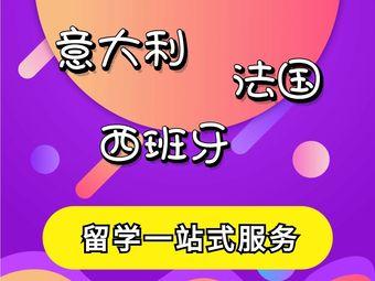 森淼茂溢教育(上海校区)