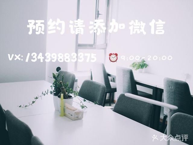 水滴·咖啡24H自习室