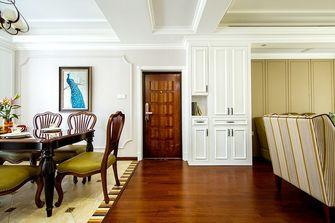 10-15万110平米公寓中式风格客厅装修图片大全