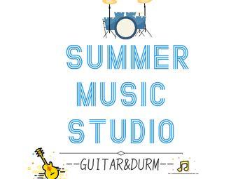 Summer Music Studio(夏天音乐工作室)