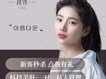 YanChao·皮肤管理中心·黑科技洗眉