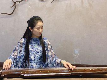 庭韵乐器行(杨玉琴古筝古琴培训)