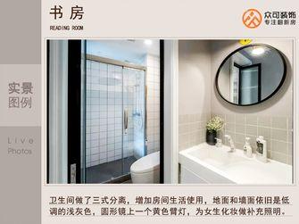 5-10万80平米三室两厅北欧风格卫生间设计图