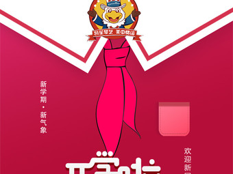 凯笙琴艺(花生唐分校)