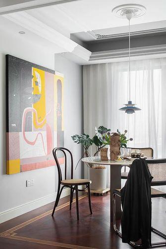 10-15万110平米三室两厅混搭风格餐厅图片大全
