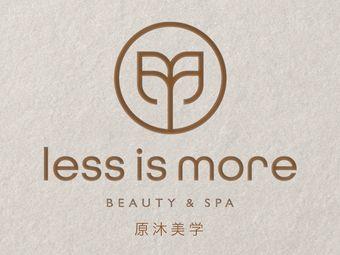 LESS IS MORE(汉阳滨江世贸店)