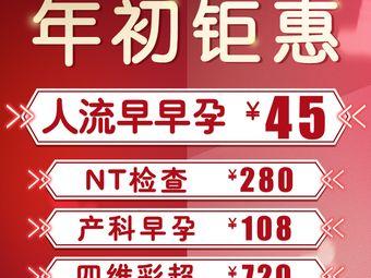 上海百佳婦產醫院