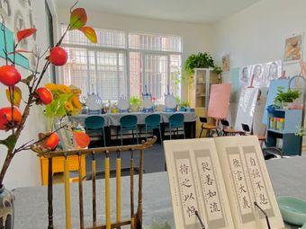 茉里书画艺术工作室
