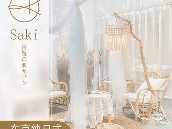 SAKI·SKIN 日式小颜さな皮膚管理(仁和春天店)