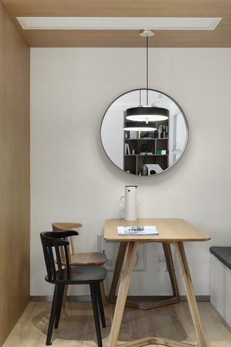 10-15万60平米现代简约风格餐厅图片
