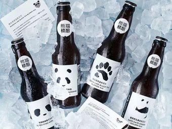 熊猫精酿酒吧(南湖店)