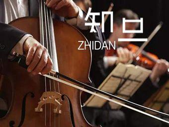 知旦音乐(鲁商中心校区)