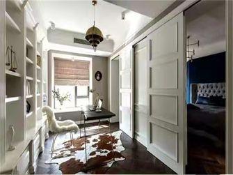 140平米四室两厅混搭风格书房图片大全