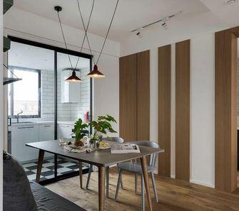 20万以上120平米三室一厅北欧风格餐厅设计图