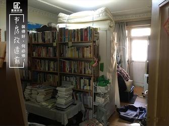 经济型80平米三室一厅日式风格书房效果图