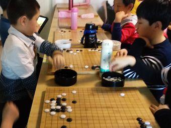 春蕾圍棋學堂·少兒圍棋培訓(和平中心)