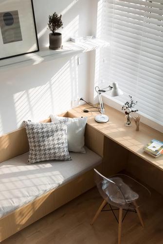 经济型30平米以下超小户型现代简约风格客厅效果图