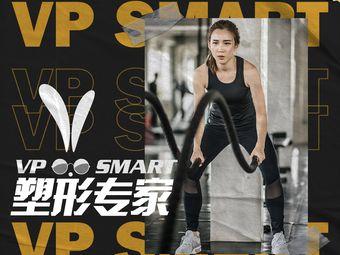 VP·SMART私教健身会所(南京西路店)