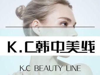 K·C韩中美线美甲美睫连锁(富地广场店)